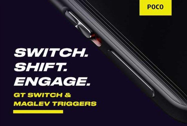 Смартфон Poco F3 GT получит сверхчувствительный экран и довольно мощную платформу