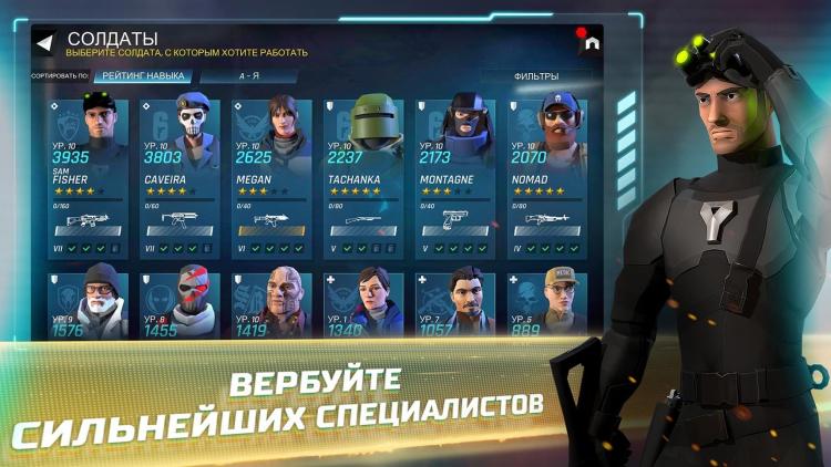 Мобильный условно-бесплатный экшен Tom Clancy's Elite Squad закроется, просуществовав чуть больше года