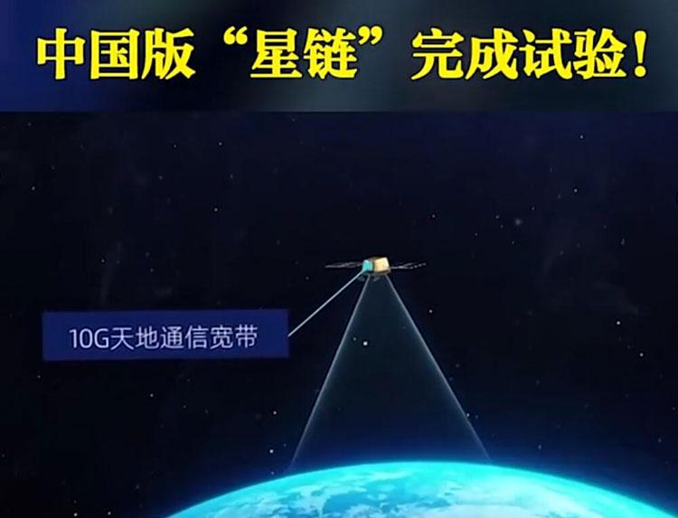 Источник изображения: CCTV