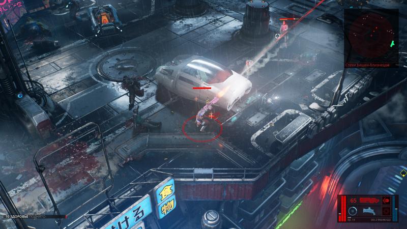 Порой игра воспроизводит культовую сцену перестрелки из-за мусорных бочек из «Голого пистолета»