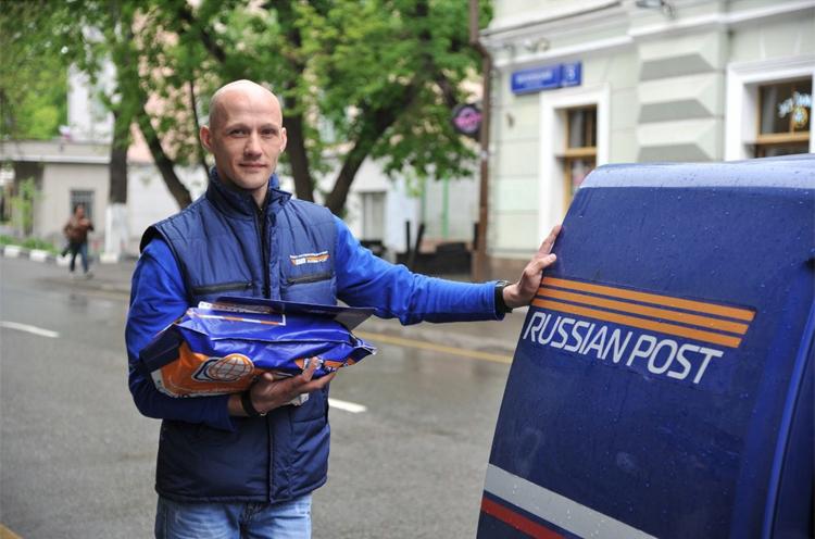 Источник изображения: пресс-служба «Почты России»