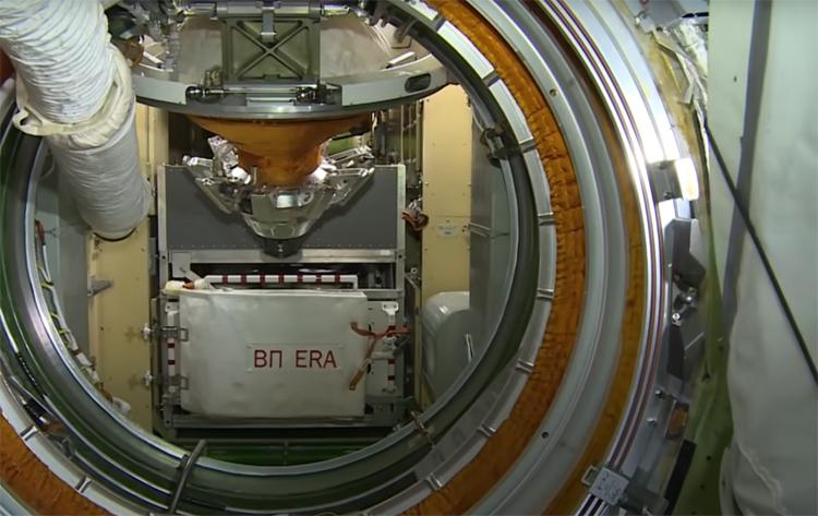 «Наука» / Здесь и ниже фото и видео «Роскосмоса»
