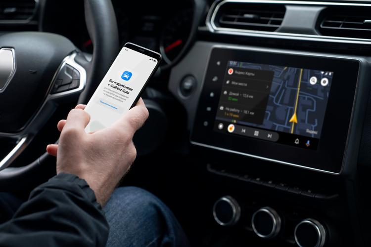 «Яндекс.Карты» и «Навигатор» заработали в Apple CarPlay и Android Auto1
