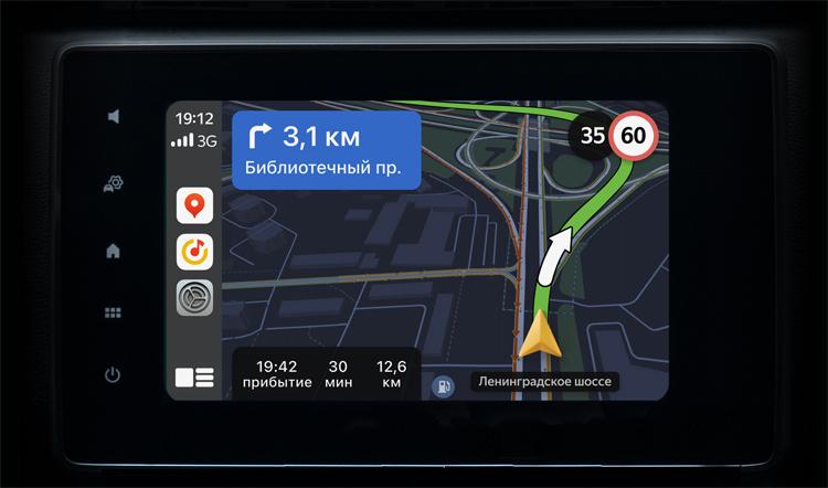 «Яндекс.Карты» и «Навигатор» заработали в Apple CarPlay и Android Auto2
