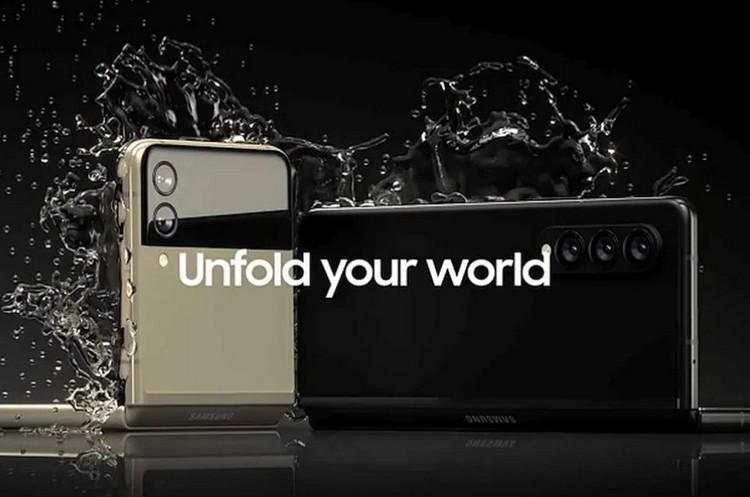 Сегодня  презентация гибких смартфонов Samsung Galaxy Z Flip 3 и Fold 3, а также других новинок