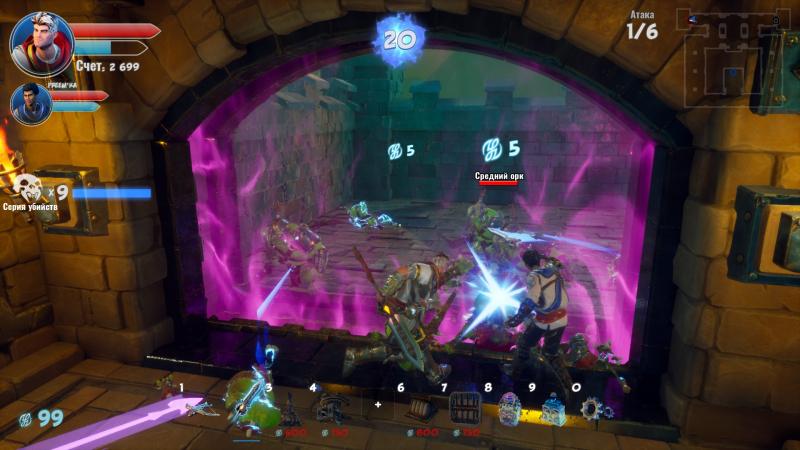 Как и раньше, Orcs Must Die! 3 раскрывает весь потенциал в кооперативной игре… И лучше всего истреблять орков с друзьями — ведь найти кого-нибудь в местном лобби практически невозможно!