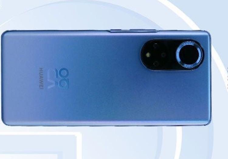 Huawei в сентябре представит смартфоны Nova 9 в стиле флагманских P50 и тоже на базе HarmonyOS