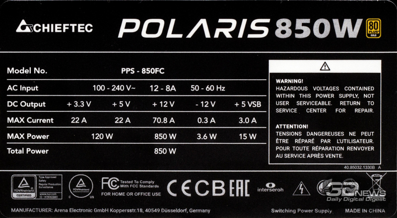 Обзор блока питания Chieftec Polaris 850W: больше мощи