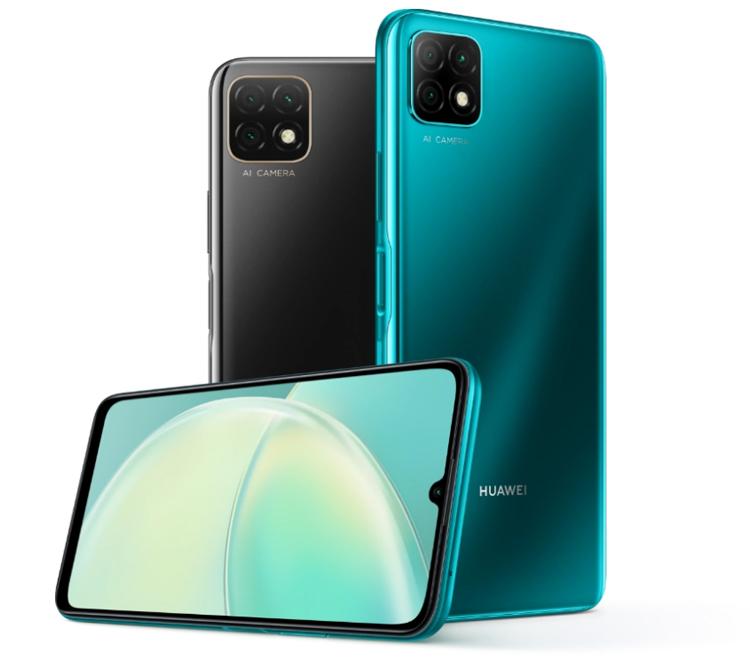 Смартфон Huawei Nova Y60 получил 6,6 дисплей и тройную камеру