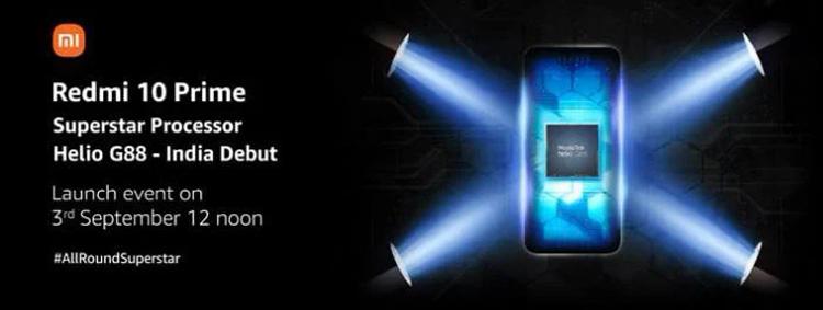 Xiaomi выпустит смартфон Redmi 10 Prime с процессором Helio G88