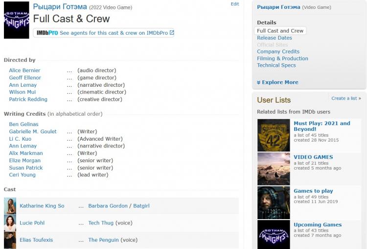 Туфексис в списке актёров Gotham Knights на сайте IMDb