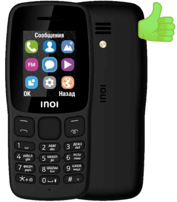 Во многих дешёвых кнопочных телефонах нашли вредоносное ПО, предустановленное производителями1