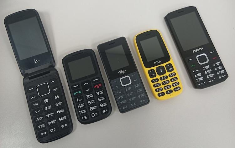 Во многих дешёвых кнопочных телефонах нашли вредоносное ПО, предустановленное производителями