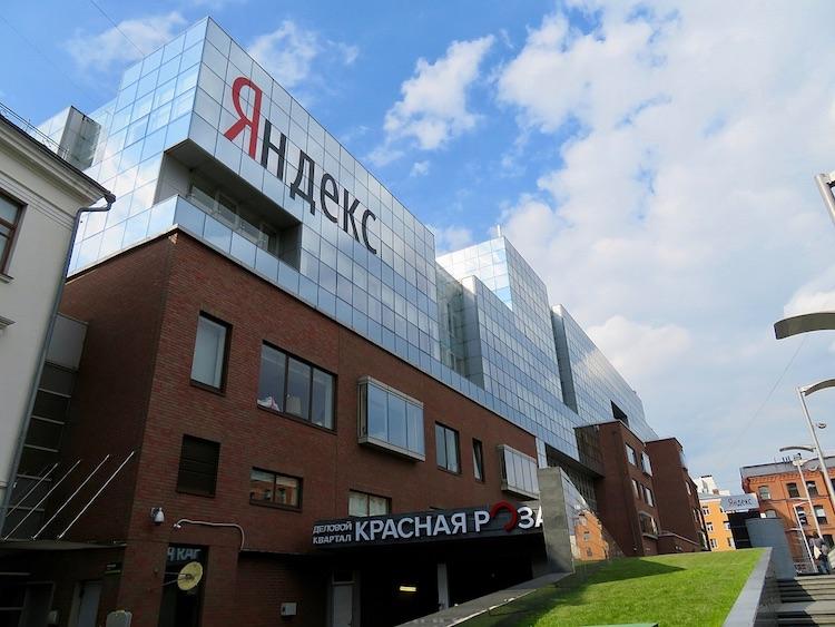 Госорганы стали чаще обращаться к «Яндексу» с целью раскрытия личных данных пользователей