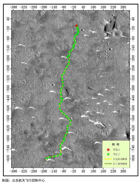 Китайский марсоход Zhurong прислал новую панораму равнины Утопия в преддверии перехода в безопасный режим2