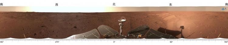 Китайский марсоход Zhurong прислал новую панораму равнины Утопия в преддверии перехода в безопасный режим1