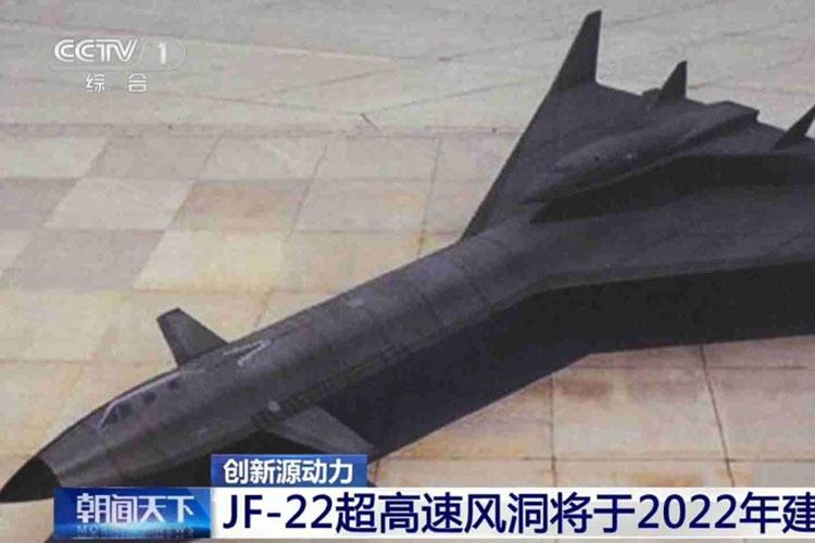 """Китайцы придумали, как безопасно приземлять гиперзвуковые беспилотники"""""""