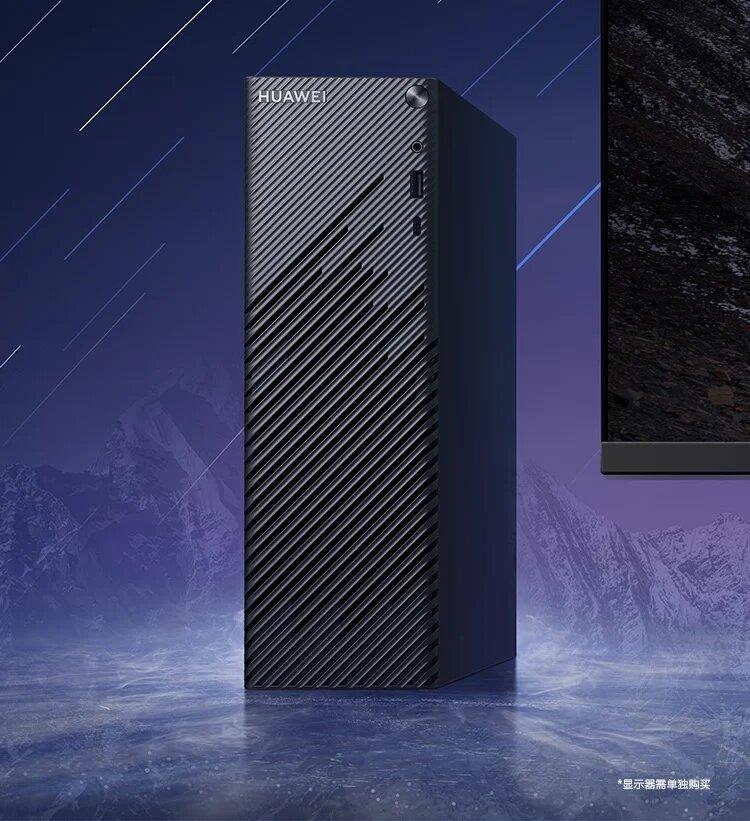 Huawei выпустила настольные компьютеры MateStation S на чипах AMD Ryzen 4000G по цене от $640
