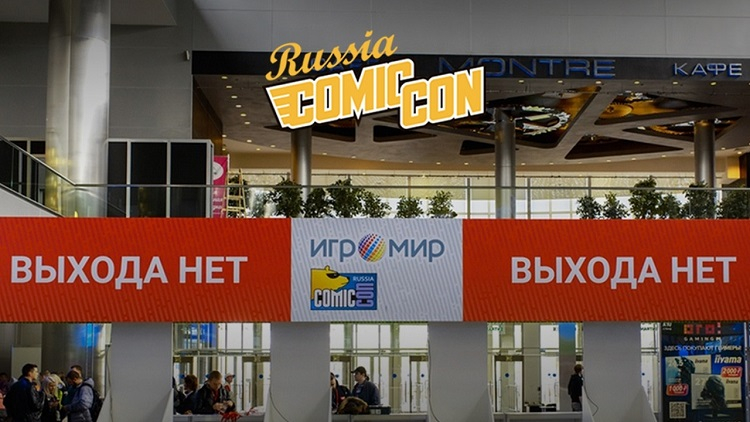 Источники изображений: Comic Con Russia и «ИгроМир»