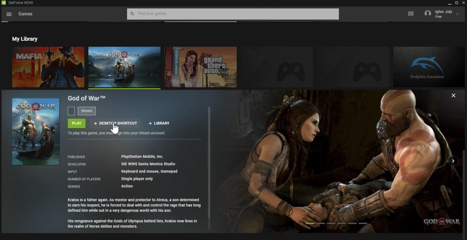 На серверах GeForce Now нашли тысячи невышедших и даже не анонсированных игр, но это ещё ничего не значит