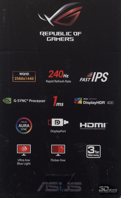 Обзор игрового WQHD-монитора ASUS ROG Swift PG279QM: мечты сбываются