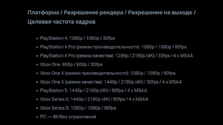 Alan Wake Remastered останется без трассировки лучей, но предложит поддержку NVIDIA DLSS на ПК