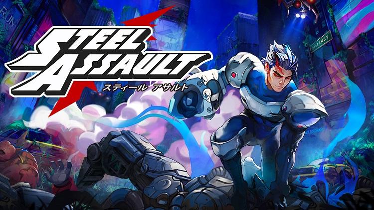 Источник изображения: Tribute Games