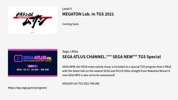 Слот Sega на сайте TGS 2021 Online
