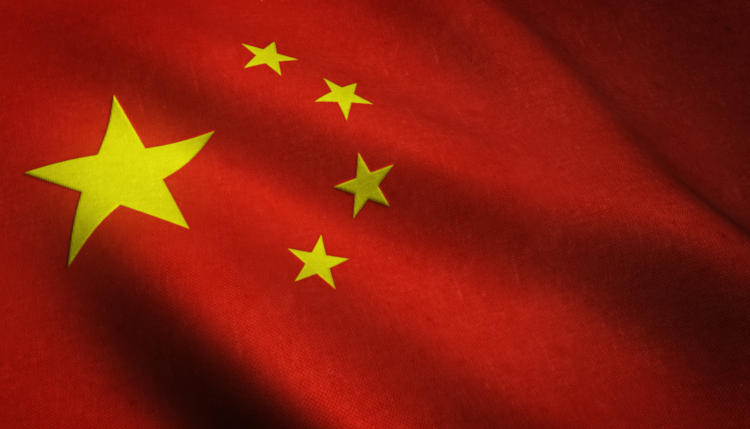 Китайские чиновники встретились с боссами Уолл-стрит и настояли на жёстком регулировании техногигантов1