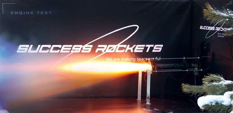 Здесь и ниже изображения Success Rockets