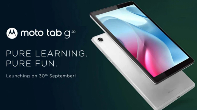 "Планшет Moto Tab G20 на платформе MediaTek Helio P22T дебютирует 30 сентября"""