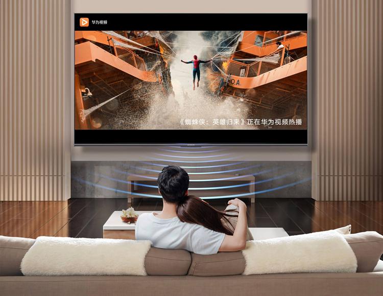 Представлены 4K-телевизоры Honor Vision X2 с диагональю до 65 дюймов