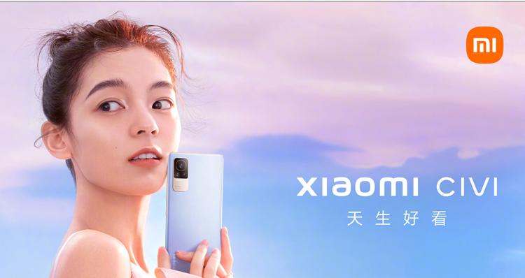 Здесь и ниже изображения Xiaomi