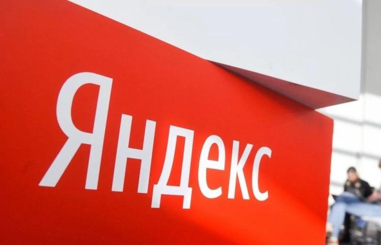 Изображение: Яндекс