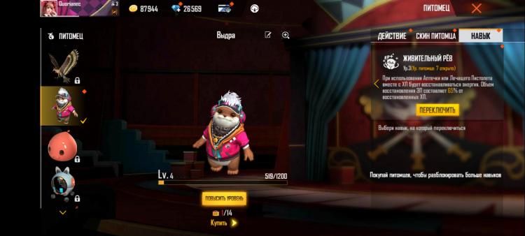 Обзор Free Fire MAX: качественная королевская битва со свежими решениями