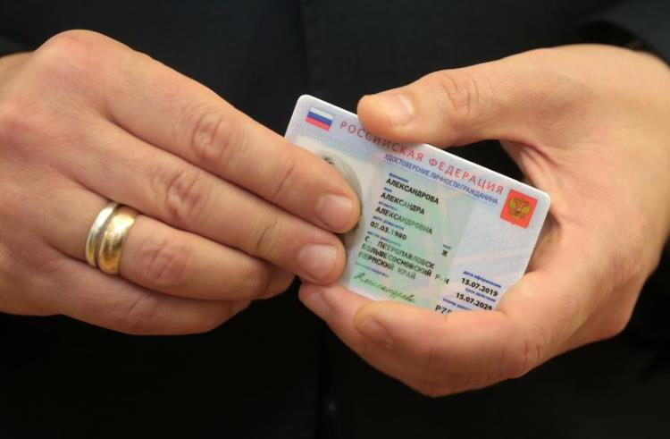 МВД России начнёт выдавать электронные паспорта с 1 декабря