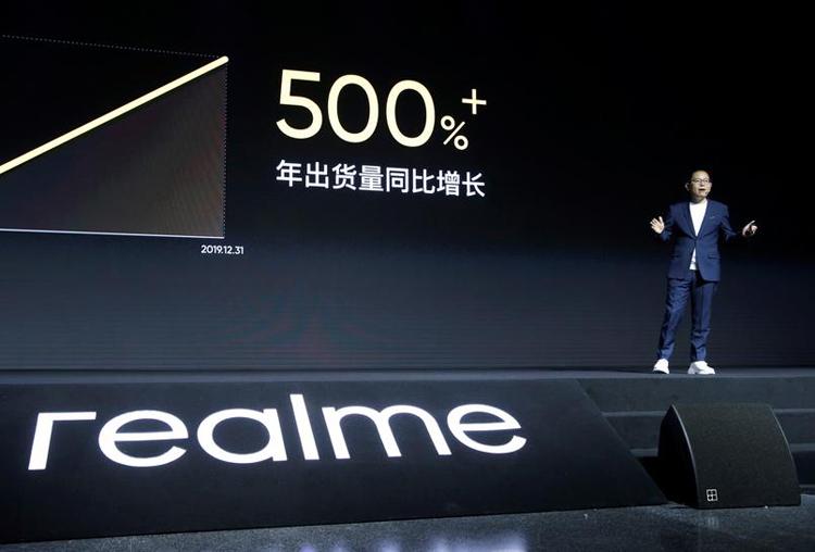 Realme выпустит смартфон Q3s с поддержкой 5G и 30-Вт зарядкой