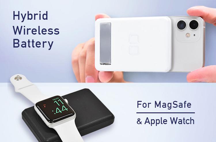 Представлен портативный аккумулятор с поддержкой MagSafe, беспроводной зарядкой и подставкой