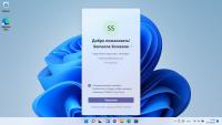 https://3dnews.ru/assets/external/illustrations/2021/10/03/1050468/sm.Win11release-23.200.png
