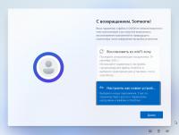 https://3dnews.ru/assets/external/illustrations/2021/10/03/1050468/sm.Win11release-4.200.png