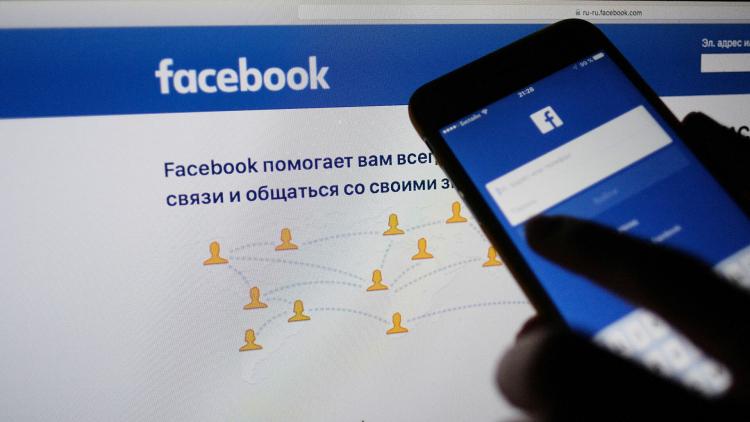 Источник: Наталья Селиверстова, РИА Новости