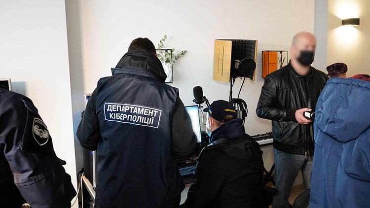 cyberpolice.gov.ua