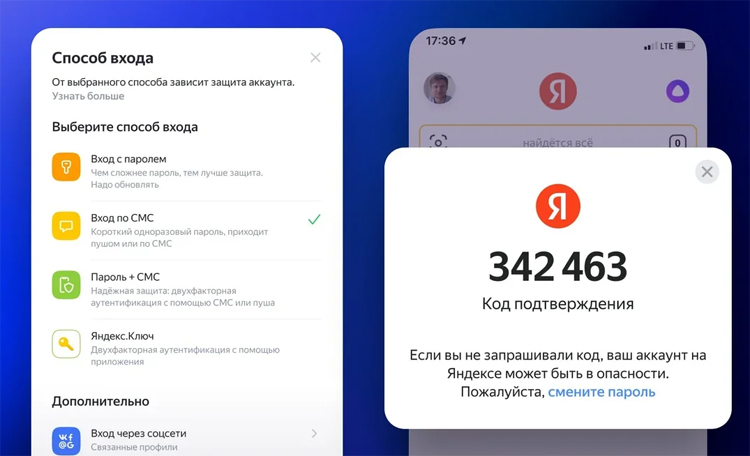 Здесь и ниже изображения «Яндекса»