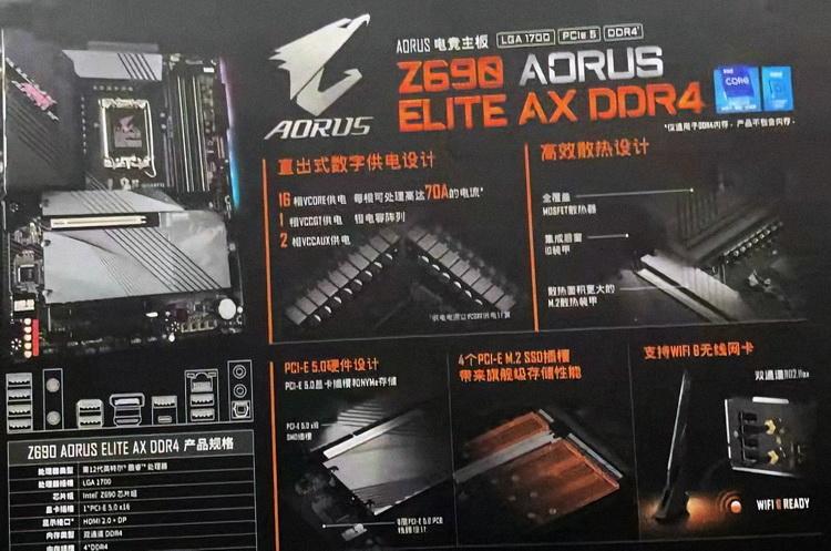 Материнская плата Gigabyte Z690 Aorus Elite AX DDR4 для процессоров Alder Lake показалась на изображении
