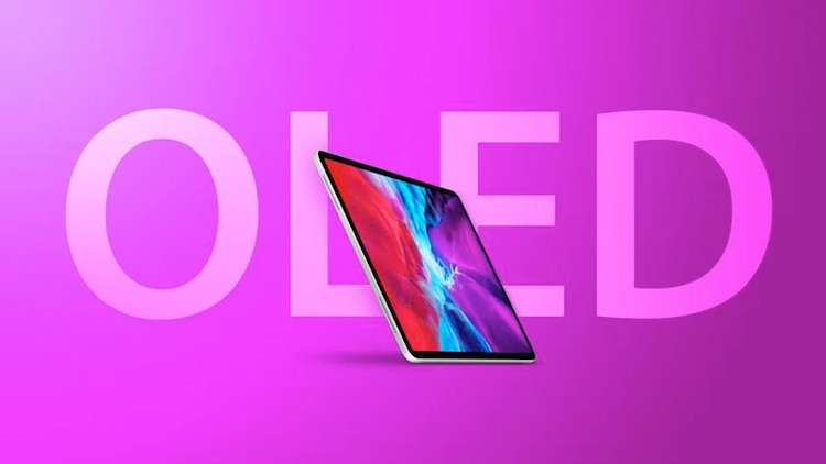 "LG начала работу над 12,9-дюймовым OLED-дисплеем для грядущего iPad Pro"""