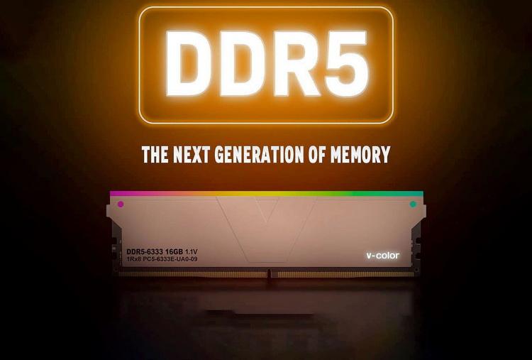 Colorful готовит к выпуску модули оперативной памяти DDR5-6333 для энтузиастов