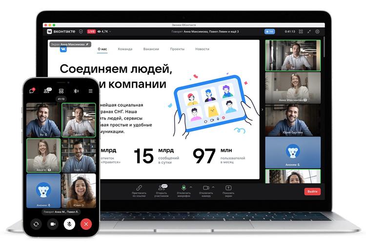 Здесь и ниже изображения «ВКонтакте»