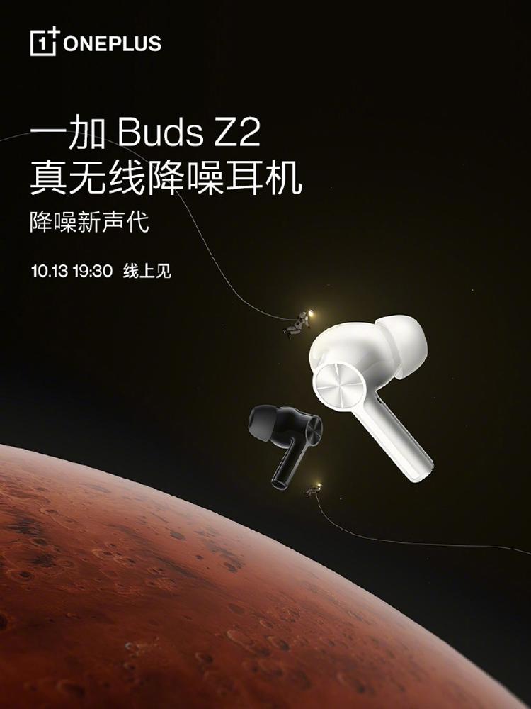 OnePlus представит полностью беспроводные наушники Buds Z2 на следующей неделе