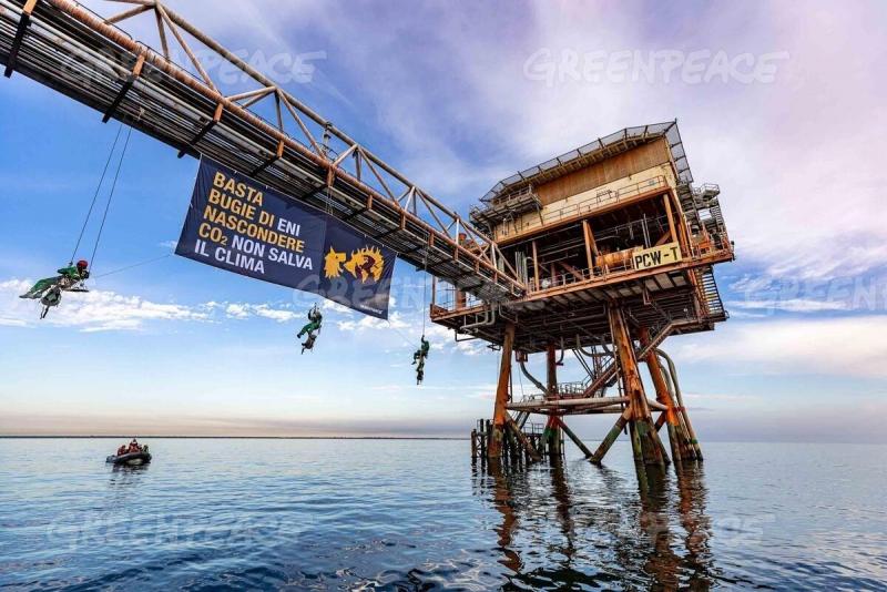 Фото: Greenpeace/Lorenzo Moscia