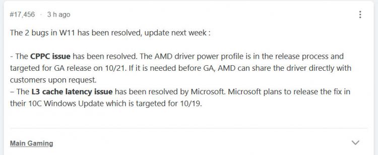 Вышло первое крупное обновление Windows 11 — оно ещё сильнее замедлило процессоры AMD Ryzen